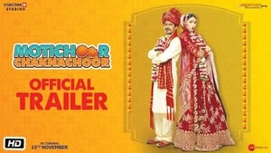 Motichoor Chaknachoor (2019) Bollywood Full Movie Watch Online Free Download HD