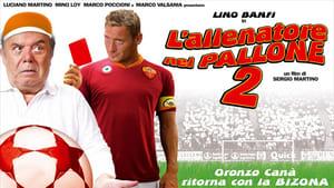 مشاهدة فيلم L'allenatore nel pallone 2 2008 أون لاين مترجم