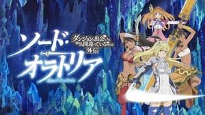 مسلسل Is It Wrong to Try to Pick Up Girls in a Dungeon? On the Side: Sword Oratoria 2017 مترجم جميع الحلقات