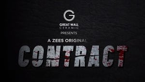 Contract (2021)