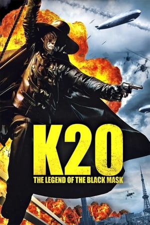 K-20: The Fiend with Twenty Faces (2008)
