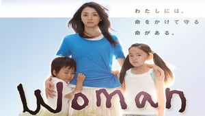 Japanese series from 2013-2013: Woman