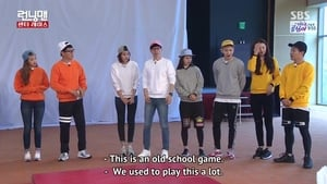 Watch S1E299 - Running Man Online