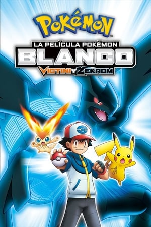 Image Pokemon Blanco Victini y Zekron
