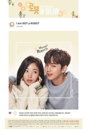 I Am Not a Robot Episode 25