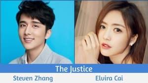 The Justice (2021) / La justicia