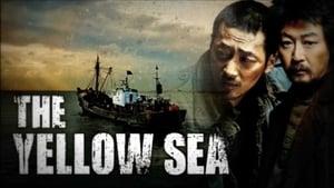 The Yellow Sea 2010