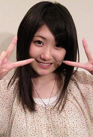 Rina Hidaka is