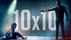 10×10 [2018]