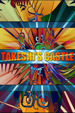 Play Takeshi's Castle