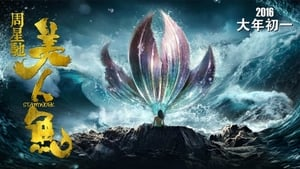 Watch Mermaid 2016 Full Movie Online 123Movies