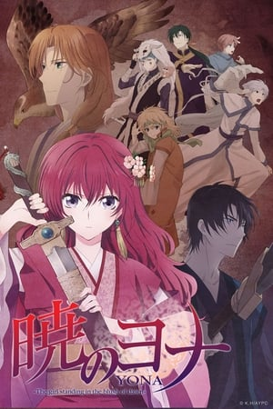 Akatsuki no Yona - Season 1
