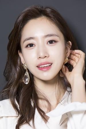 Hahm Eun-jung isHae Mi