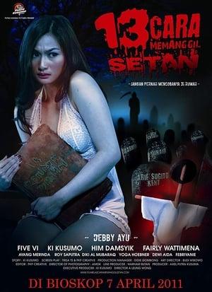 13 Cara Memanggil Setan (2011)
