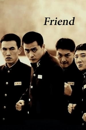 Friend 2001 Full Movie Subtitle Indonesia