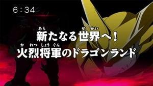 Digimon Fusion: 1×31