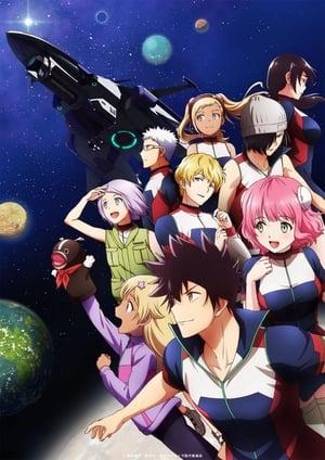 Kanata no Astra: Season 1