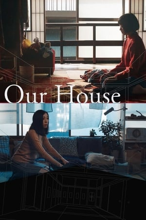 Our House-Azwaad Movie Database