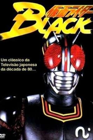 Play Kamen Rider Black