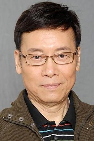 Elliot Ngok isChen Bo Wen