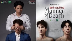 Manner of Death (2020)