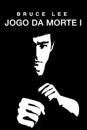 Jogo da Morte (1978)