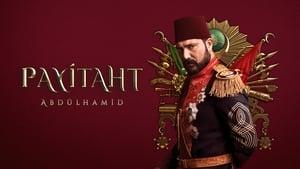 السلطان عبد الحميد الثاني Payitaht Abdulhamid