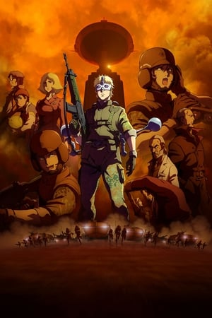 Mobile Suit Gundam: The Origin III – Dawn of Rebellion (2016)