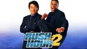 Rush Hour 2 – Αλεξίσφαιροι Ντετέκτιβ 2