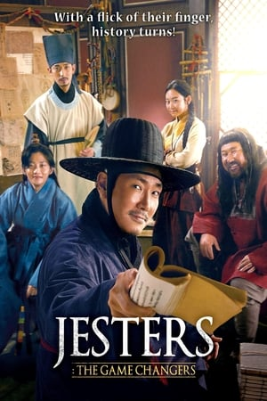 Jesters: The Game Changers-Azwaad Movie Database