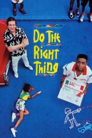 Do The Right Thing (1989) is one of the best Movies About New York