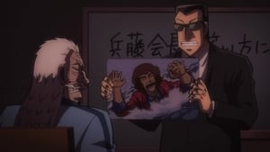 Middle Manager Tonegawa: 1×12