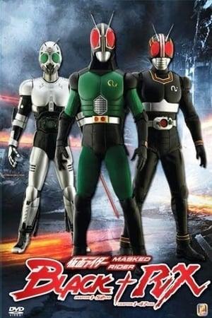 Image Kamen Rider Black RX
