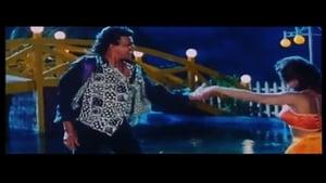 Hindi movie from 1996: Daanveer