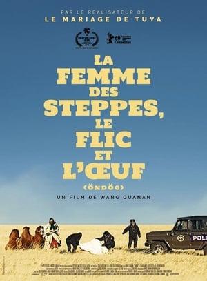 La Femme des steppes, le flic et l'oeuf (2019)
