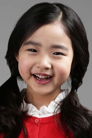 Lee Ye-Won isChae So-Jin (young)