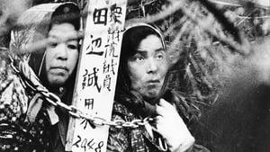 French movie from 1973: Kashima Paradise