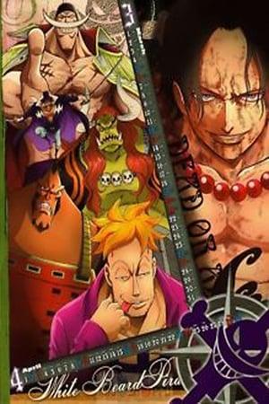 Image One Piece: Guerra dos Melhores