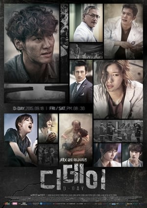 D-Day (2015) Subtitle Indonesia