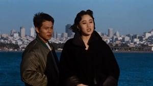 Dragon Fight (1989) NF WEB-DL 480p & 720p