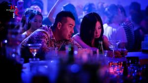 ปักกิ่งเลิฟสตอรี่ Beijing Love Story (2014)