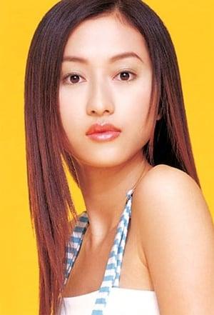 Mango Wong Sau-Lam isCrystal