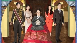 Korean series from 2018-2019: The Last Empress