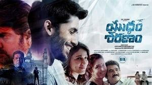 Yuddham Sharanam Hindi Dubbed Full Movie Watch Online HD Print