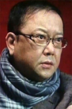 Wang Gang isSang Qiu