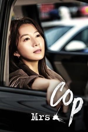 Image Mrs. Cop
