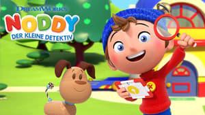 Noddy, Toyland Detective: 2×25