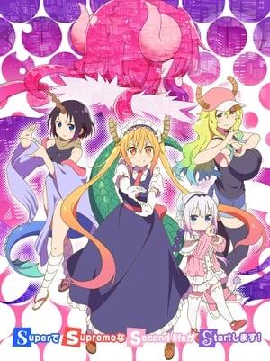 Kobayashi-san Chi no Maid Dragon: 2 Temporadai