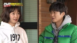 Watch S1E435 - Running Man Online