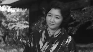 Japanese movie from 1962: A Wanderer's Notebook